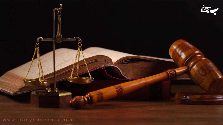 کنترل قضایی مجرمین در جریان تحقیقات مقدماتی