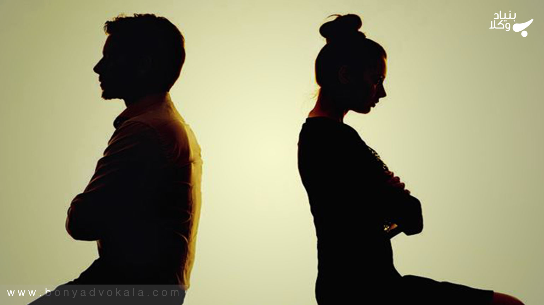 موارد مجاز به عدم تمکین زن