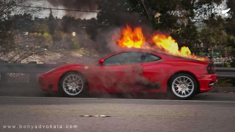 جرم آتش سوزی عمدی خودرو و مجازات آن