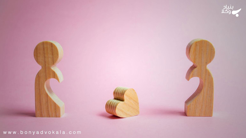 فسخ نکاح به علت بیماری زوج یا زوجه