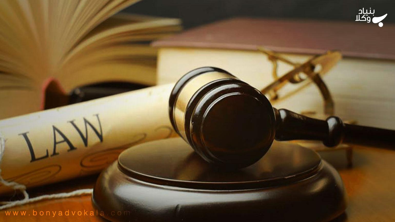 نرخ تعرفه مشاوره وکلای دادگستری