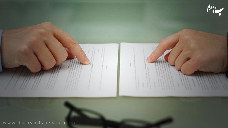 بررسی طلاق در قانون و وکالت در آن