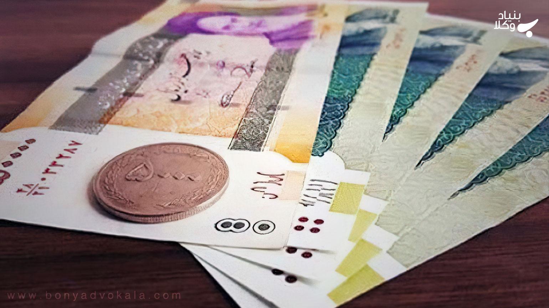 جداسازی یارانه های نقدی و مراحل قانونی آن