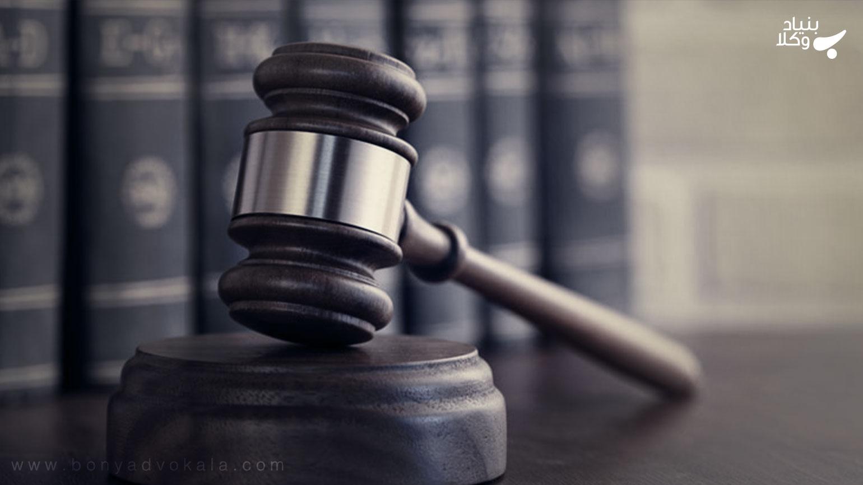 آیین دادرسی مدنی چیست؟