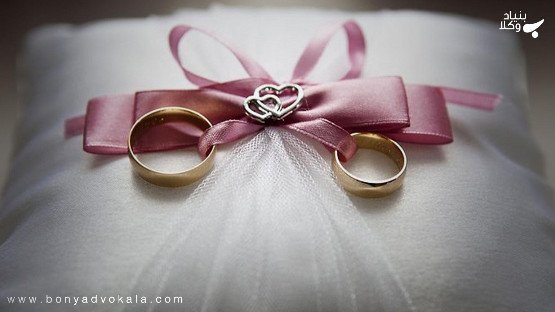 آیا با ازدواج مجدد زن مهریه قطع میشود؟
