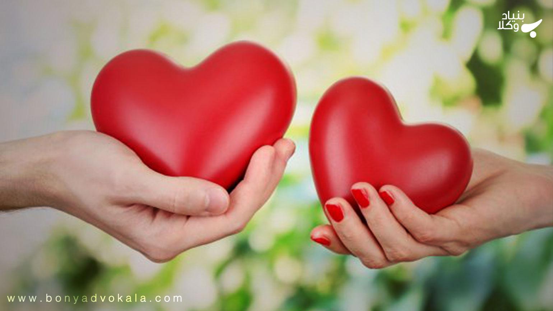 ازدواج مجدد و حقوق همسران