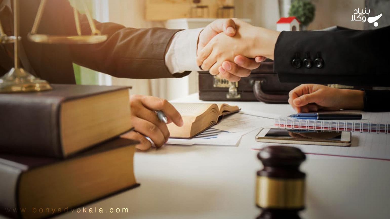 چگونه یک وکیل دادگستری خوب و با تجربه انتخاب کنیم؟