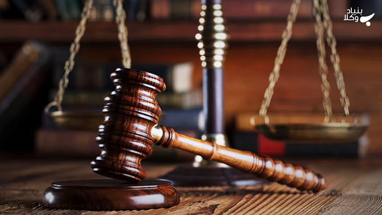 مرجع شبه قضایی و انواع و اقسام آن