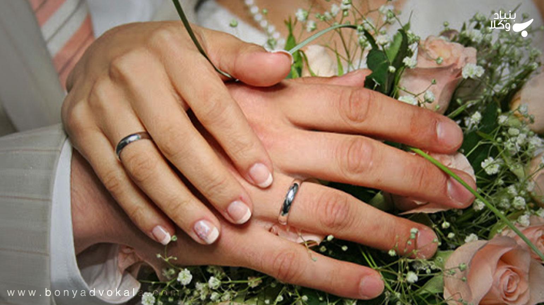 ازدواج موقت یا صیغه
