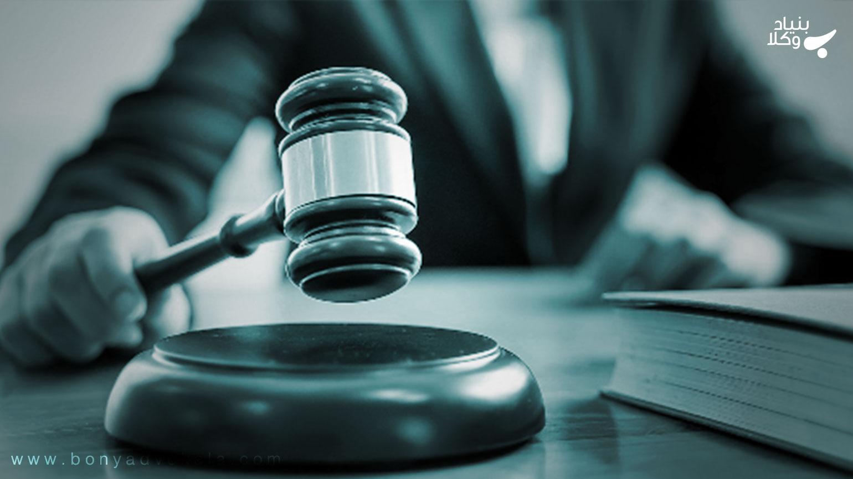 دادگاه ویژه روحانیت