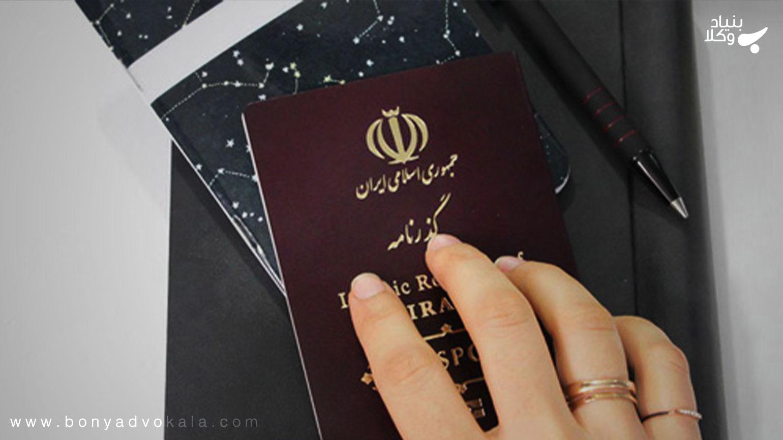 وضعیت خروج زن متاهل از کشور