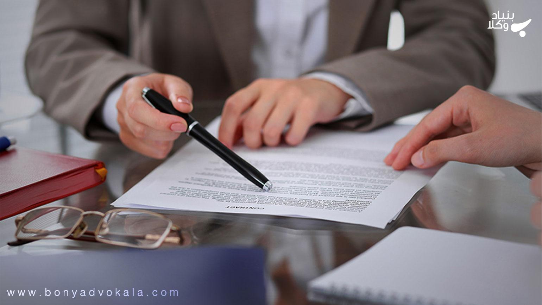 قراردادهای پیمانکاری و اجرای ماده ۳۸ قانون تامین اجتماعی