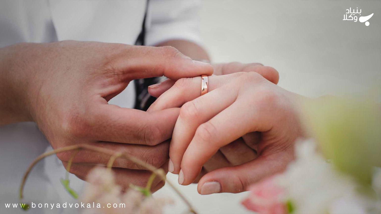 ازدواج با غیرمسلمان در نگاه فقها چه حکمی دارد؟