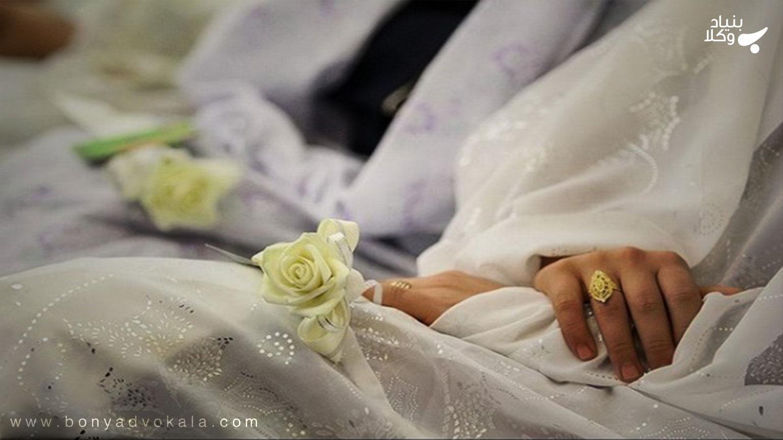 دعوای اثبات زوجیت و مراحل آن