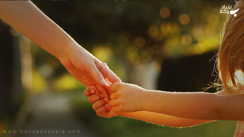 حضانت فرزند توسط مادر (موضوع اصلاحیه 1169) قانون مدنی