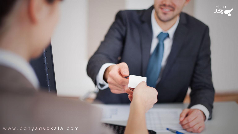 حق انتخاب وکیل در امور حقوقی