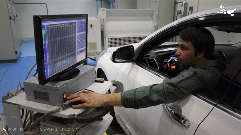 مراحل قانونی پیگیری تخلف در تعمیر خودرو