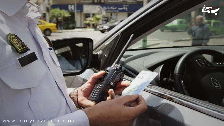 رانندگی بدون گواهینامه چه مجازاتی دارند؟