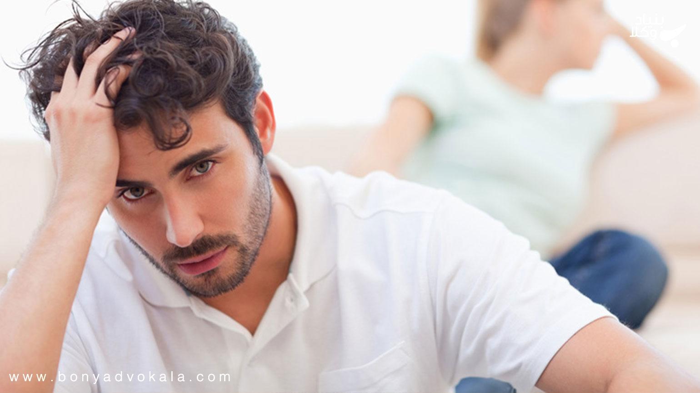 آیا اثبات رابطه نامشروع همسر موجب طلاق میگردد؟