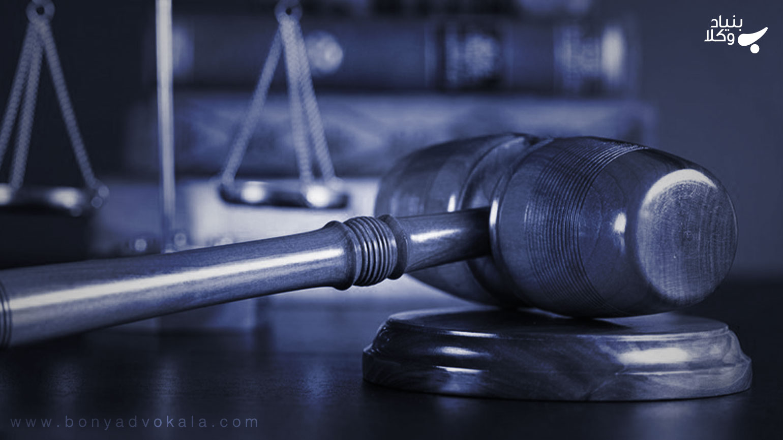 مواردی که تاخیر در شکایت، حق شکایت کیفری را ساقط میکند، کدامند؟