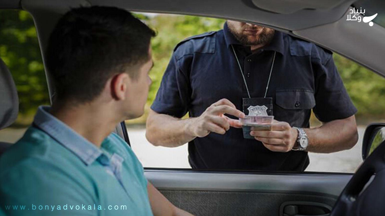 آیا رانندگی بدون گواهینامه جرم است؟