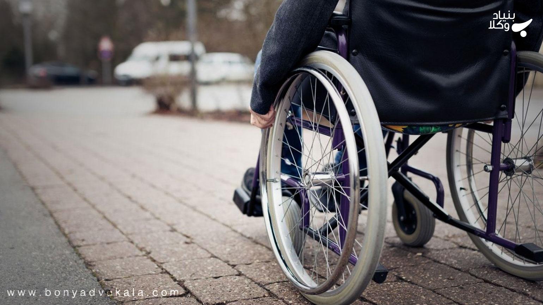 وضعیت معلولین در کانادا