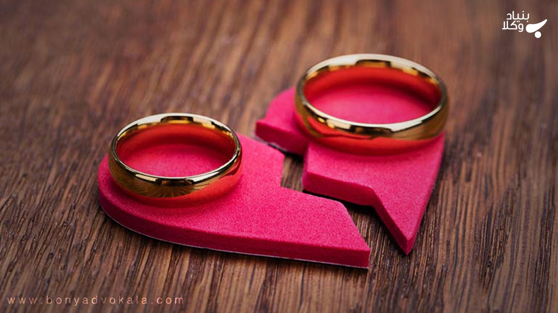 تکلیف جهیزیه پس از طلاق