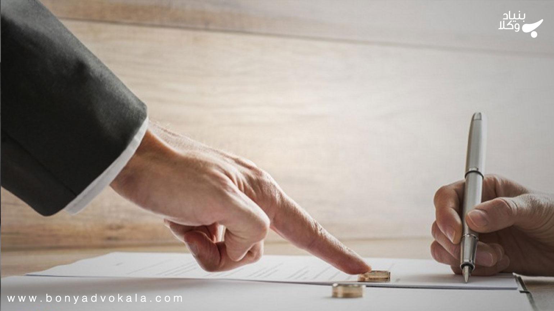 راههای حقوقی انحلال عقد نکاح