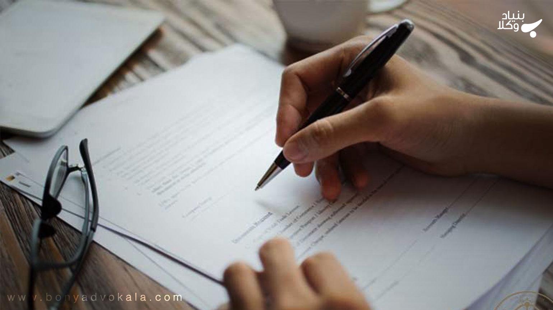 چگونه باقی مانده مبلغ قرارداد را مطالبه کنیم؟
