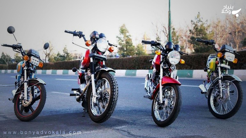 هزینه انتقال سند موتورسیکلت در سال ۹۹ چقدر است؟