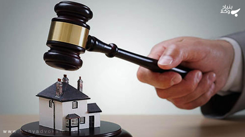 ابطال سند رسمی مالکیت اموال غیرمنقول با سند عادی (نشست قضایی قضات)
