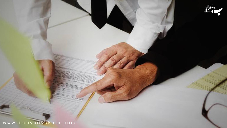 افراز در اداره ثبت چه مراحلی دارد؟