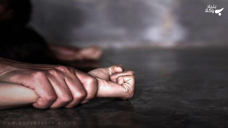 کلیات جرم رابطه نامشروع و نظر کلی قانون در این مورد