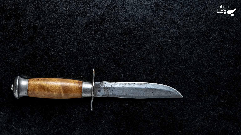 درباره جرم سلاح سرد و مجازاتهای سنگین آن در حد محاربه و اعدام چه میدانید؟!