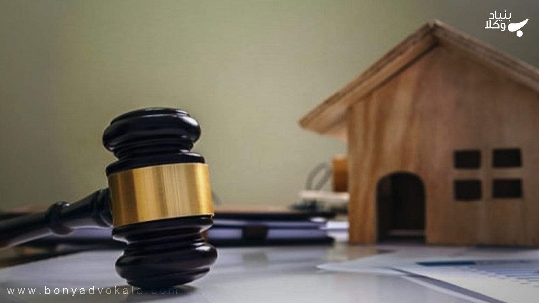 خلع ید و تخلیه ید و نقش وکیل دادگستری در این دعاوی
