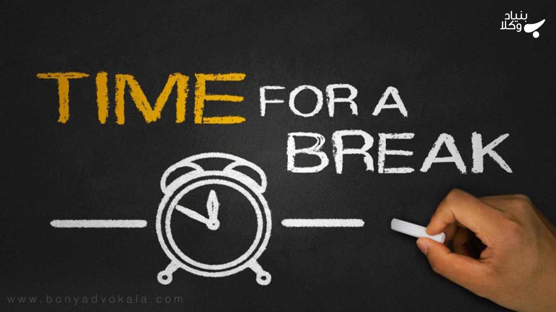 بررسی مدت مرخصی استحقاقی یا سالانه کارگران در قانون کار