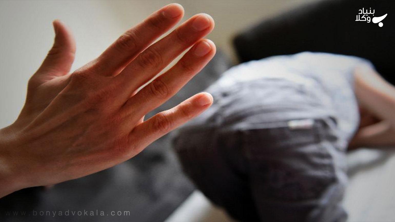 آیا شوهر حق تنبیه همسر را دارد؟