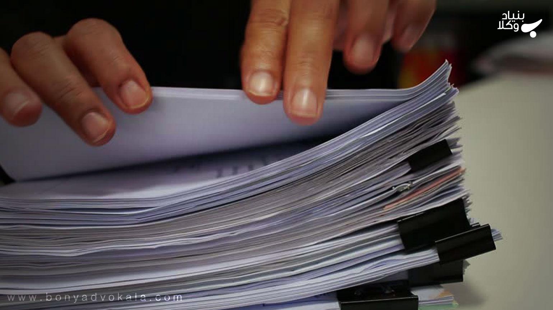 نحوه ابطال یا اصلاح سند رسمی