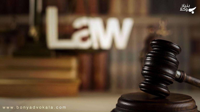 تعیین تکلیف سند مجعول در دادگاه و شرایط ابطال آن