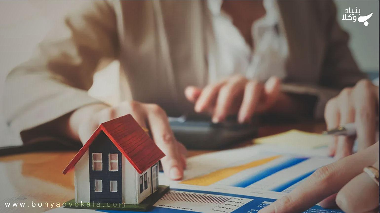 حق مالکیت و انواع آن