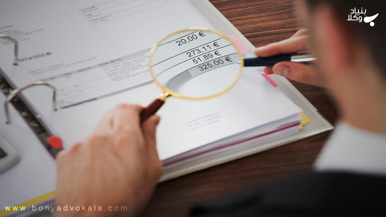 اظهارنامه حقوقی و کاربرد آن