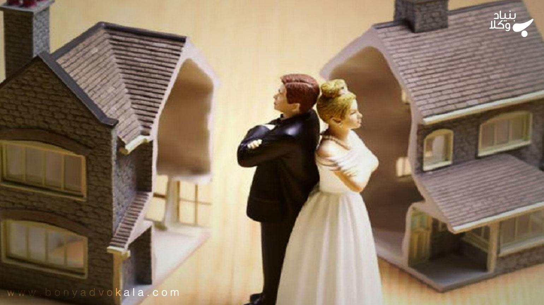 تفسیر حق حبس زوجه در عقد نکاح