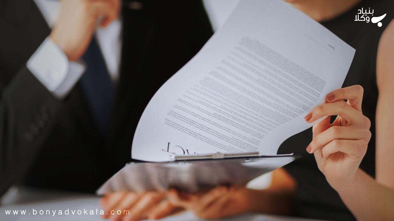 قرارداد تایم شیرینگ و عقد اجاره