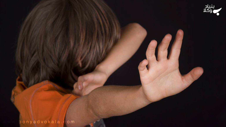 بررسی جرایم کودکان و نوجوانان