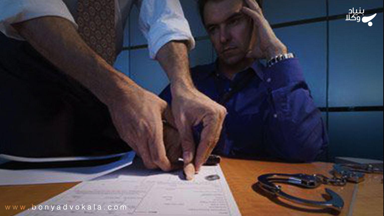 سجل کیفری یا قضایی، گواهی سوء پیشینه، محکومیت موثر کیفری