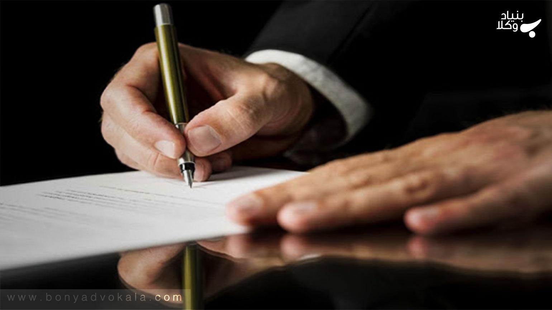 ابلاغ و انواع آن در آیین دادرسی مدنی