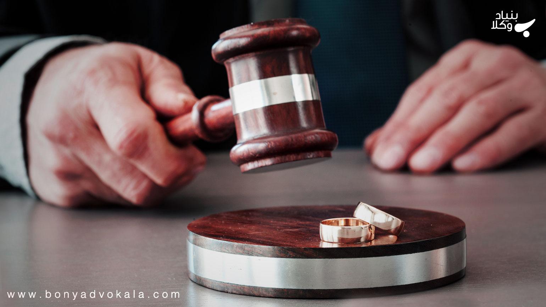 انواع وکالت در طلاق کدام است؟