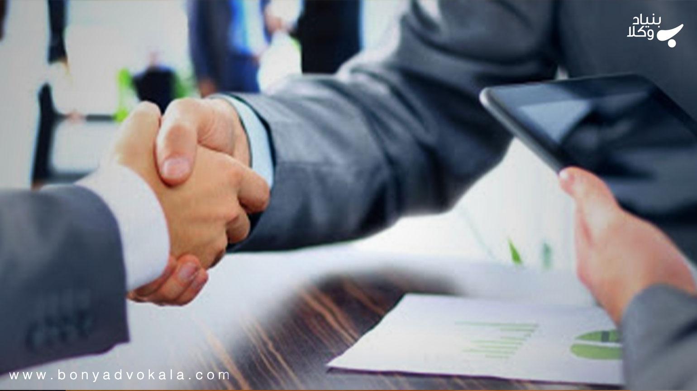 چرا در انعقاد قراردادهای خود نیاز به یک مشاوره حقوقی  قراردادی داریم؟