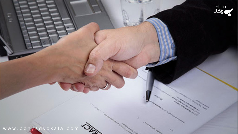 شکل های مختلف قرارداد کار اعم از قرارداد کتبی و شفاهی