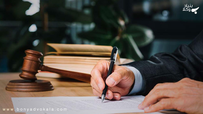 تعارض دو سند رسمی معامله مال غیر منقول با یکدیگر، شرط تحقق جرم معامله معارض است